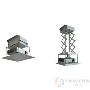 VERTEX Projector Lift C100 (1 Meter)