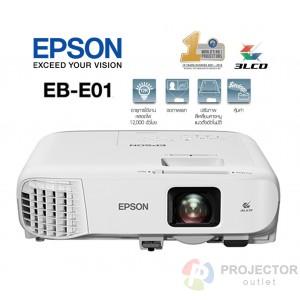 EPSON EB-E01 ราคาพิเศษ